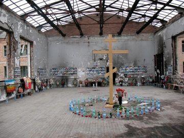 Beslan_4_gymnase